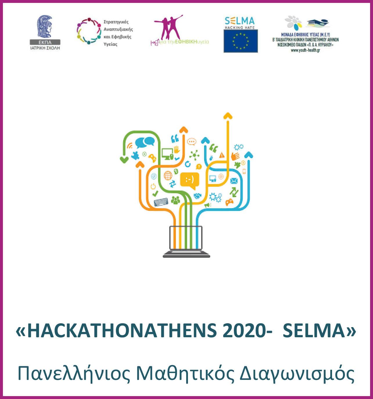 HACKATHON ATHENS 2020-SELMA