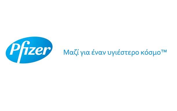 www.pfizer.gr